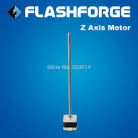 Flashforge 3d printer Z Axis Motor