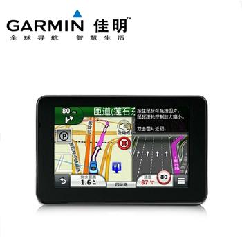 Free Shipping Car GPS navigation tachograph machine 5 inch Navigator capacitive screen Bluetooth Call handsfree Auto Map EC5324
