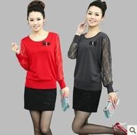 20FREE SHIPPING 13 Hitz Korean version of the long-sleeved sweater bottoming shirt Slim short shirt lady wool sweater