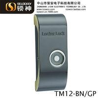 Electronic cabniet lock,locker lock,electronic locks for lockers