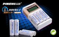 Original PINENG 4 PCS 1.2V 3000mAh rechargeable AA battery + intellect charger Free Shipping