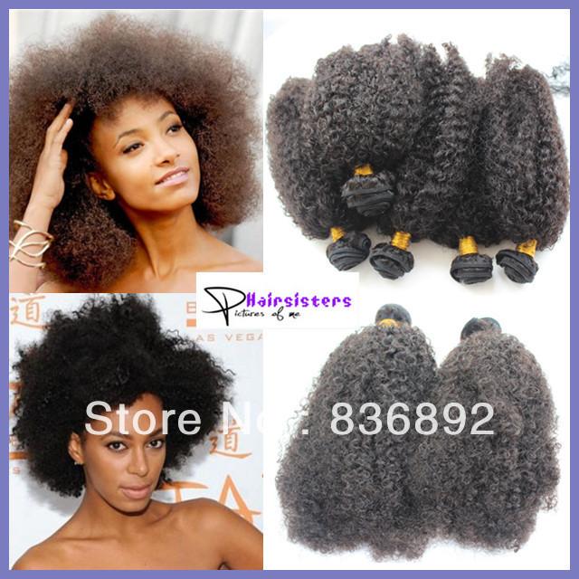 Human Made Hair Brazilian Virgin Weave Weaving Weft Curly 112