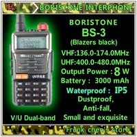 Handheld Walkie Talkie BORISTONE 8W Two-Way Radio U/V Dual Band FM Transceiver  BORISTONE-BR-3(Blazers) Free Shipping
