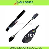 Adjustable Carbon  Sea Kayak Paddle