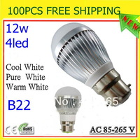 X100 12w led bulb,dimmable 220V led light, silver shell, cool white, b22 base,house bubble ball bulb