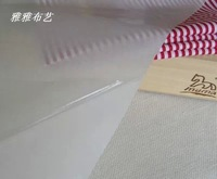 Diy fabric double faced adhesive double faced hot melt adhesive double faced fabric fusible interlining meters  z85
