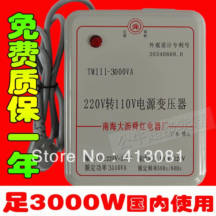Transformator 110v to 9v Transformer 220v 110v Rice