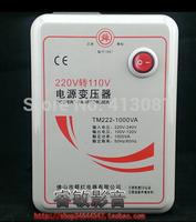 Red 220v 110v transformer 1000w appliances voltage converter