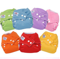 Free shipping, adjustable Babyland baby wash cloth urine absorbent diapers, 7 colors.