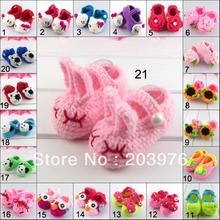 crochet shoe promotion