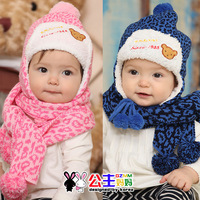 2013 new arrive winter Bear child baby hat plus velvet thermal protector knitted hat ear cap hat scarf twinset boy girl B-57