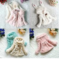 New baby  fashion styles  winter autumn Korean  girl's lace  thick warm  jacket  children bow outerwear kids fur luxury jacket