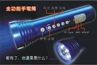 Multifunctional flashlight belt audio mp3 camera led glare flashlight 4gbtf card