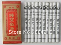"1box Premium Grade Five Years Old Moxa Roll Special Class Moxibustion 8""x0.75"""