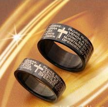 Titanium steel scripture cross ring