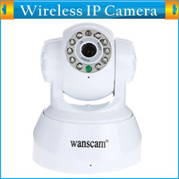 Wireless P2P Plug&Play IP Camera Wifi Supported Dual Audio 32G TF Micro SD Card Pan&Tilt CCTV Security Surveillance System Cam