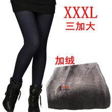 black plus size jeans promotion