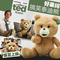 Genuine Classic Teddy Bear plush toy doll cute woman love free shipping