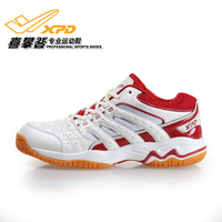 2014 Limited Real Pvc Floor Free Shipping Professional Row of Shoes Sports Casual Breathable Wear-resistant Volleyball Shoes
