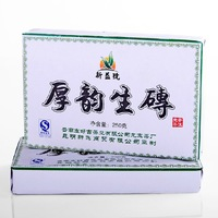 2009 250g Green Raw Brick Pu Er Tea China Menghai Puer Personal Care Lower Blood Pressure Weight Loss Health Products Wholesale