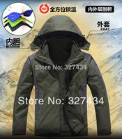 Outdoor Sports Men Jacket Windbreaker Waterproof Hiking Climbing Ski fleece thermal three-in twinset DGD014 13069 Free shipping