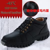 - 40C keep warm Genuine Leather men Snow boots men's winter boots Handmade men's ankle boots Waterproof men boots shoes