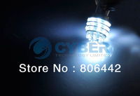BAY15D 36 LED Car Bulb Lamp Super Bright White Auto Turn Brake Indicator Light  DC 12V TK0021