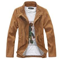leather coat price