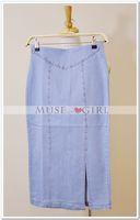 Sale! Vintage Fashion Good Quality High Waist Rivet Denim Skirt Elegant Slim Hip Skirt