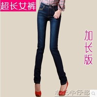 The new spring is lengthened jeans female Korean specialty feet pencil pants were thin long 180 tall women's trousers