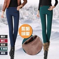 Elastic waist thickening plus velvet jeans skinny elastic plus size female boot cut jeans pencil casual pants