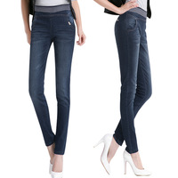 Free shipping Tianyi a122 elastic waist jeans female denim skinny pants pencil pants plus size 31 32 33  autumn and winter