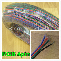 10m/lot, RGB 4pin wire for LED RGB strip, 22AWG RGB cable, 4 color wire, 4pin Tinned copper extend wire, 10meters, free shipping