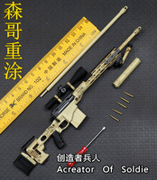 free shipping Minitoys remington msr metal full model (1:6 Sniper Rifle)
