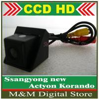 HD CCD Car Rear View Camera Reverse Parking Camera back up Camera for Ssangyong new Actyon Korando night vision camera