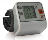 Baile wrist electronic blood pressure meter serial port