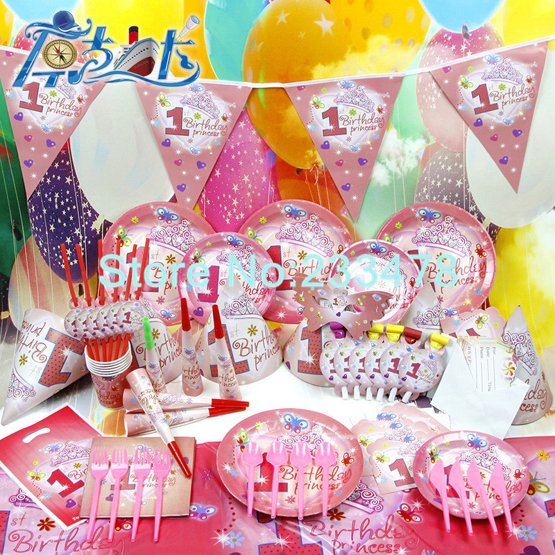 Birthday Party Supplies For Kids | Modern World Home Interior ...