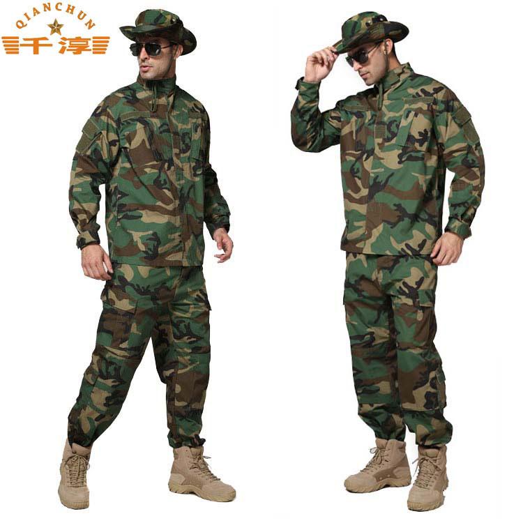Военные Камуфляжные Костюмы