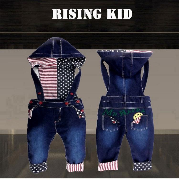 Комбинезон для мальчиков Rising