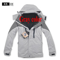 Hot . 2014 New Outdoor men's Waterproof sports coat + bladder + hood fashion Climbing clothes skiing jacket , Free Shipping