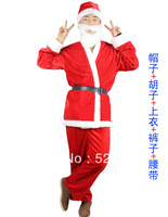 Christmas decoration christmas costume male/female costume clothes christmas supplies gold velvet