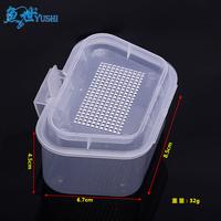 3pcs Fish small worm bloodworm bait fishing tackle accessories waist type box 32g 4.5cm*6.7cm*8.5cm