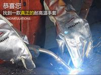 300 - 400 deg . heat insulation gloves high temperature resistant gloves high temperature gloves anti hot glove