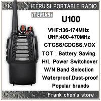 Iteruisi Portable Radio 5W V/U Dual Band Two-Way Radio U100 Walkie Talkie ITERUISI Free Shipping