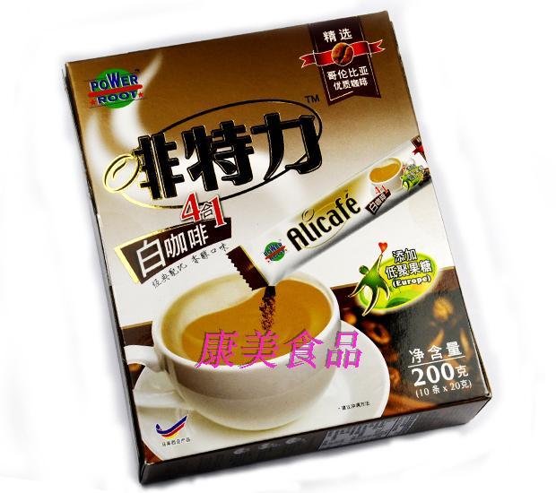 nespresso Alicafe 4 1 white coffee low polyfructosan 200g