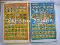 5pcs /lots Brand New New Arrived Arabic  English Children educational  mini learning machine toys