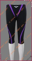Free shipping!!! Custom made free iwatobi swim club sport pant swimming trunks Cosplay Costume