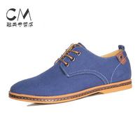 Retail - fashion quality cloth vamp men sneaker fashion big size EU 38-46 - free shipping