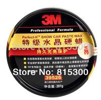 OEM 3M Car wax polish wax polishing paint protective wax paste Car care Paste 3M glass paste WAX car paint care black