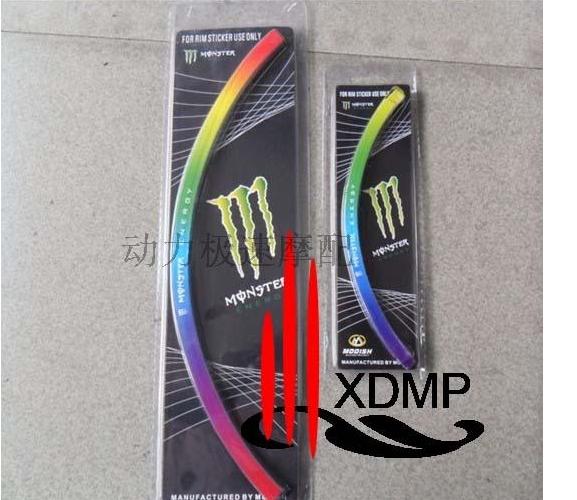 Free Shipping,16 Strips 14''-18'' Wheel Waterpoof Car Rim Sticker,Fluorescence Motorcycle Felly Wheel Rim Sticker(China (Mainland))